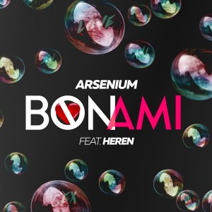 ARSENIUM-feat.-HEREN-Bon-Ami