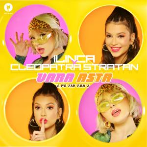 Cover _ Ilinca x Cleopatra Stratan _ Vara asta (pe Tik Tok)