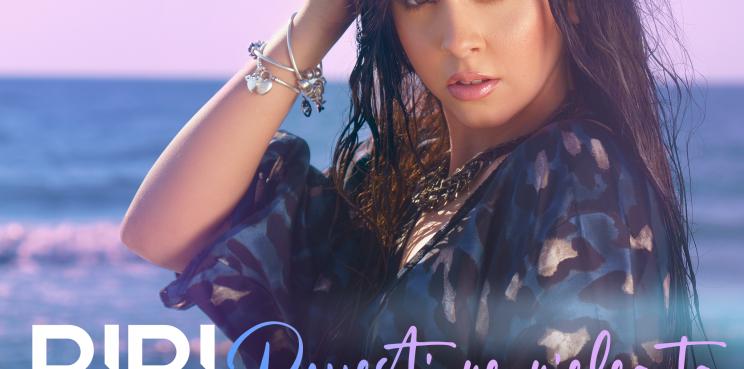 Cover _ Bibi - Povesti pe pielea ta