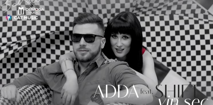 Adda feat. Shift - Vin Sec (ARTWORK)